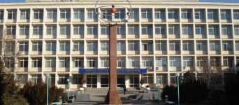 Взгляд на Национальную академию наук Киргизской Республики